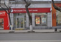 Отделочные работы в помещении офиса ЗАО «Банк Русский Стандарт» г. Краснодар