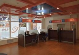 Ввод в эксплуатацию помещения операционного офиса ОАО «Плюс Банк», г. Краснодар